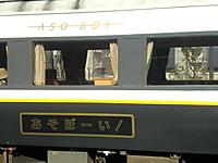 Cimg3825